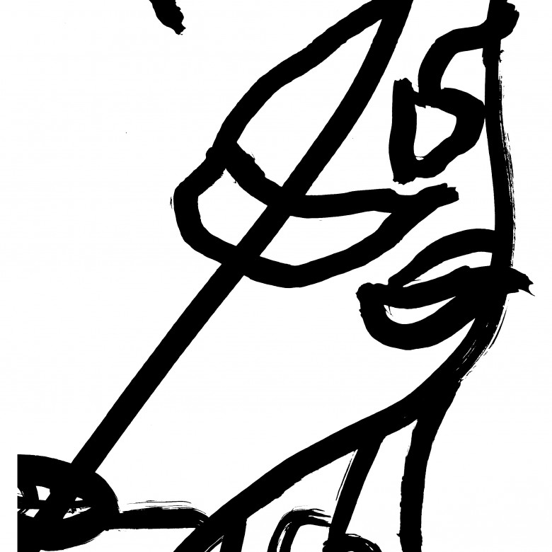 motif site 7