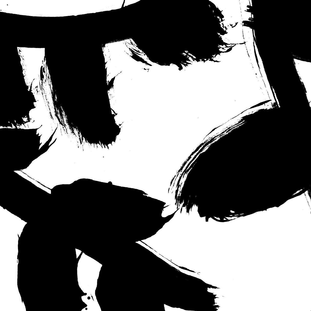 noir carré 53